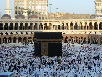 A Glimpse into Hajj