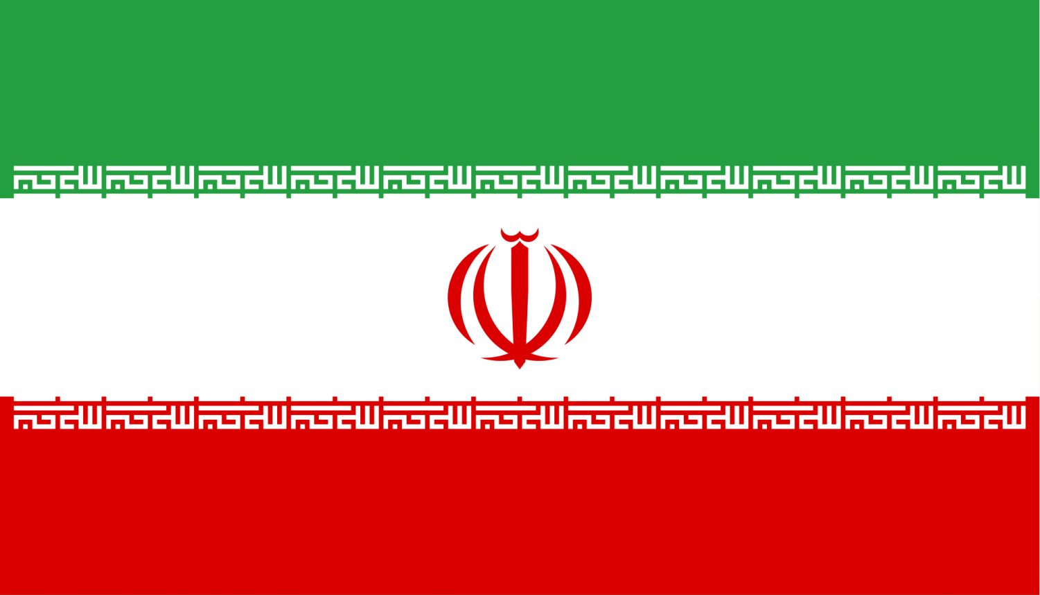 Flag of Iran. Credit: Public Domain.