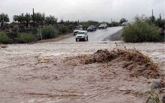 Deadly Floods Sweep Through Iran