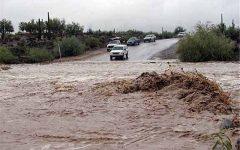 Deadly Floods Sweep Through Iran